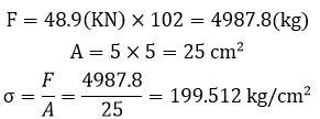 فرمول 2 - آزمایش مقاومت فشاری آجر - استوارسازان