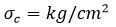 فرمول 1 آزمایش تعیین مقاومت فشاری تک محوری مصالح سنگی - استوارسازان