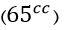 فرمول 2 - آزمایش تعیین ارزش ماسهای - استوارسازان