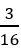 فرمول 3 - آزمایش تعیین ارزش ماسهای - استوارسازان