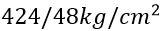 فرمول 4 آزمایش تعیین مقاومت فشاری تک محوری مصالح سنگی - استوارسازان