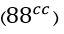 فرمول 4 - آزمایش تعیین ارزش ماسهای - استوارسازان
