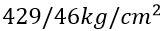فرمول 6 آزمایش تعیین مقاومت فشاری تک محوری مصالح سنگی - استوارسازان