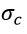 فرمول 8 آزمایش تعیین مقاومت فشاری تک محوری مصالح سنگی - استوارسازان